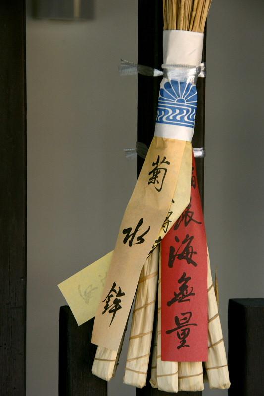 Nara0171