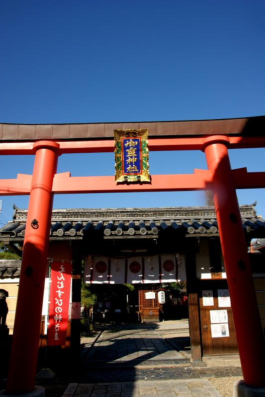 Nara0191